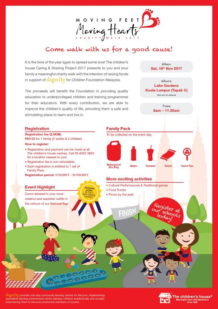 TCH Caring & Sharing Project 2017: Charity Walk